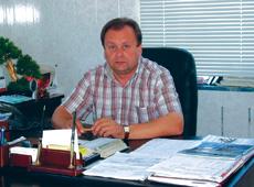 Председатель правления Косенко Владимир Иванович